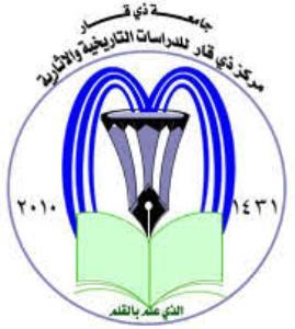 مركز ذي قار للدراسات التاريخية و الآثارية